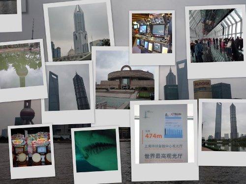 Le voyage en Chine de mars 2009