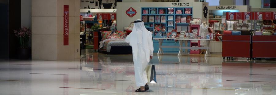 Dubaï – 6 et 7 février