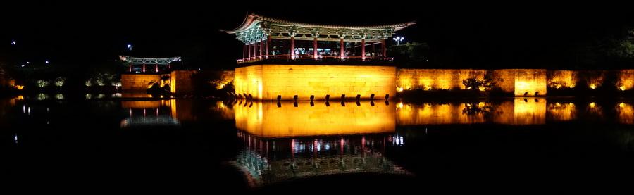 Gyeongju – 28 juin au 30 juin 2013