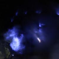 Blue fire !