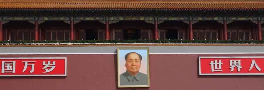 Beijing – 11 septembre 2013