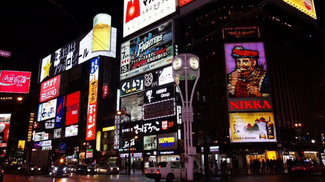 Sapporo – 29 et 30 octobre 2017