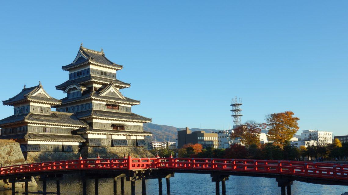 De Tokyo à Matsumoto – 5 et 6 novembre 2017