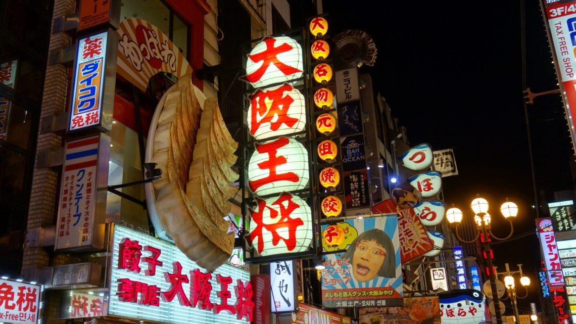 Osaka – 7 novembre 2017