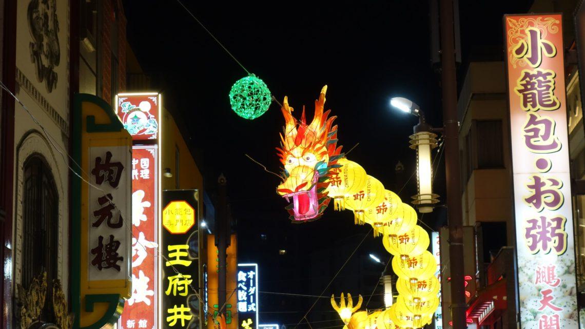 Yokohama – 15 novembre 2017